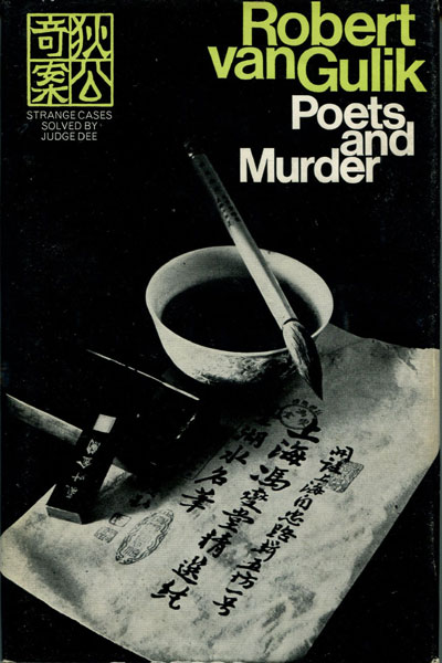 Poets And Murder. A Chinese Detective Story. by  Robert. Van Gulik
