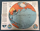 Set Of Three Full Color Orthographic Maps Produced During World War Ii To Illustrate The History Of The War As It Happened  Richard Edes  Harrison [Drawn By]